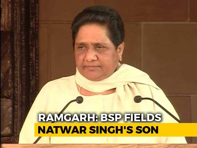 Video : Ramgarh Polls: Mayawati May Spoil Congress' Majority Dreams In Rajasthan