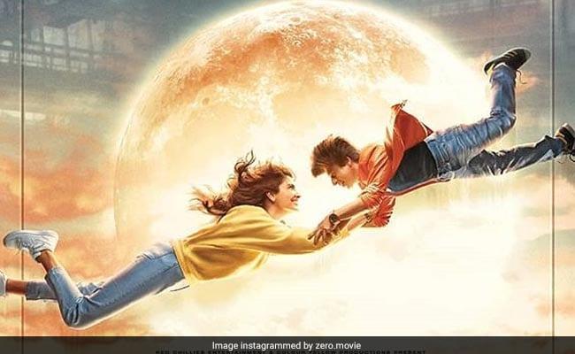 Zero Box Office Collection Day 14: शाहरुख खान की 'जीरो' ने दूसरे हफ्ते तोड़ा दम, कमाए सिर्फ इतने करोड़
