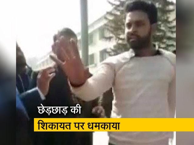 Videos : लड़की को एनएसयूआई नेता ने दी धमकी