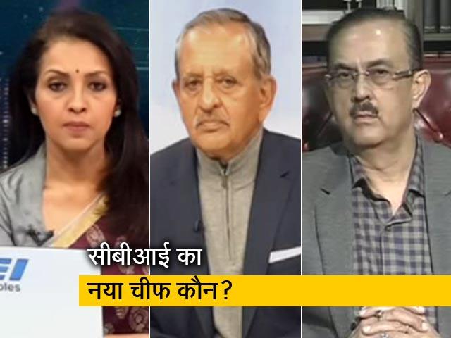Video : रणनीतिः कौन बनेगा CBI का नया बॉस?