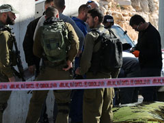 Israeli Forces Kill Knife-Wielding Palestinian Girl, Say Police