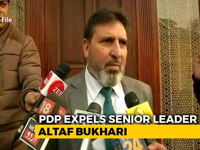Video : PDP Expels Altaf Bukhari For Anti-Party Activities