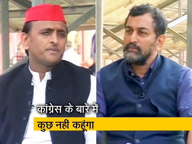 Videos : Exclusive: बीएसपी-सपा दुश्मन नहीं हैं, NDTV से बोले अखिलेश यादव