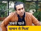 Video : ये फिल्म नहीं आसां:  म्यूजिक के लिए मुंबई अच्छी जगह : जुबिन नौटियाल