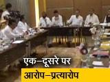 Video : कर्नाटक में जोड़-तोड़ की क़वायद?