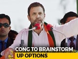 Video : 13 Rallies By Rahul Gandhi In Congress Plans For 80 Lok Sabha Seats In UP