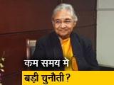Video : प्रियंका गांधी बेहद परिपक्व हैं : शीला दीक्षित