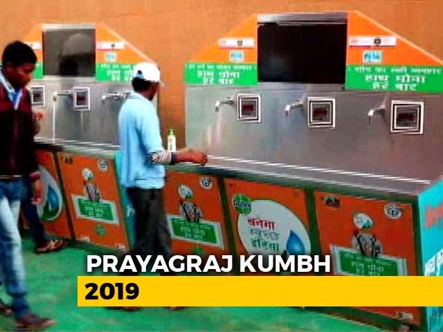 Video : Kumbh Mela Ground Report: How Effective Are The Swachh Kumbh Initiatives
