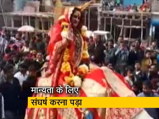 Videos : प्रयागराज कुंभ में किन्नर अखाड़ा चर्चा में