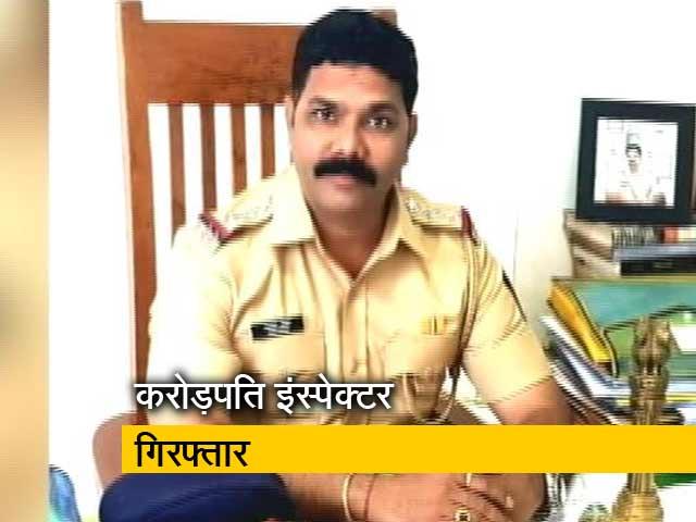 Video : मुंबई: रिश्वत लेते हुए रंगे हाथ गिरफ्तार हुआ करोड़पति इंस्पेक्टर