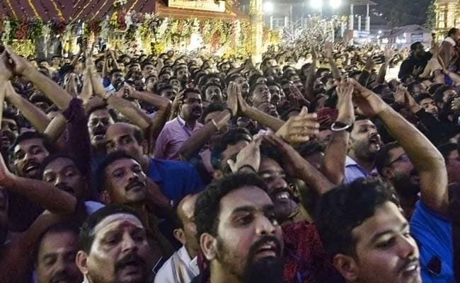 Thousands Of Devotees Witness ''Makaravilakku'' At Sabarimala Temple