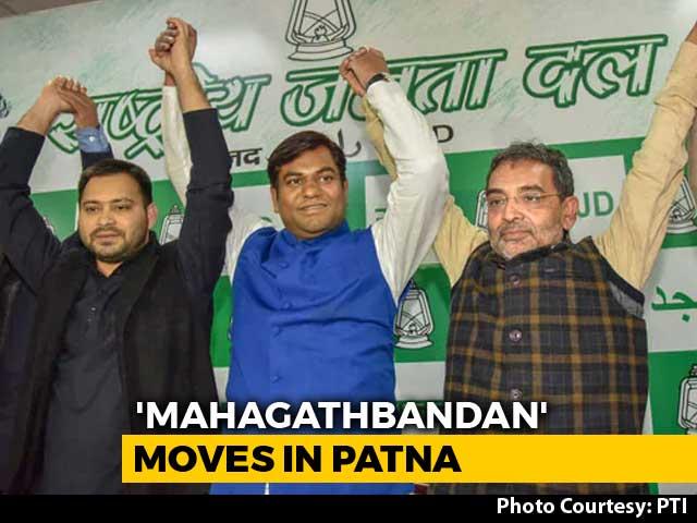 Video : Fish, Rice And Seat-Sharing: Bihar's <i>Mahagathbandhan</i> Meets Today