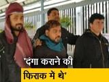 Video : दिल्ली पुलिस ने तीन लोगों को किया गिरफ़्तार, RSS नेताओं की हत्या की रच रहे थे साजिश
