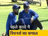 Videos : न्यूजीलैंड के खिलाफ जोश में टीम इंडिया