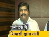 Video : न्यूज टाइम इंडिया : कर्नाटक में जेडीएस-कांग्रेस सरकार टिकेगी या नहीं, उठापटक जारी