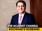 Video : Ex-ICICI Bank Boss Chanda Kochhar, Husband Named By CBI In Loan Case