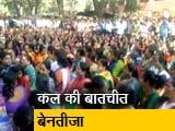 Video : मुंबई: बेस्ट कर्मचारियों की हड़ताल जारी