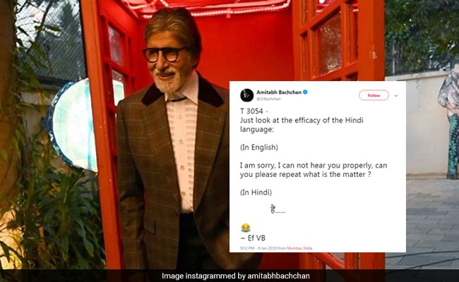 English Is A Funny Language, Amitabh Bachchan Proves Again With Hilarious Tweet