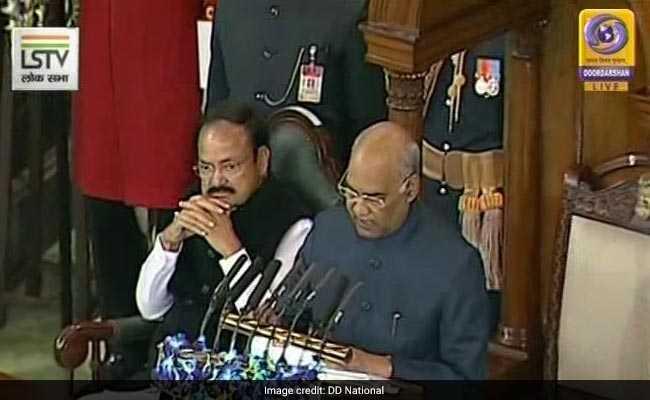Budget Session: राष्ट्रपति के अभिभाषण से बजट सत्र शुरू, राष्ट्रपति कोविंद बोले- राष्ट्रीय सुरक्षा से समझौता नहीं, जल्द सेना में शामिल होगा राफेल