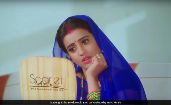 अक्षरा सिंह की आवाज का फिर चला जादू, गाना 'कवलेजिया बलमुआ' रिलीज होते हुआ Viral