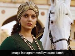 Manikarnika Box Office Collection Day 4: कंगना रनौत की फिल्म 'मणिकर्णिका' का दमदार कलेक्शन, कमाए इतने करोड़