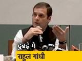 Video : दुबई में राहुल गांधी ने राफेल को लेकर पीएम मोदी पर साधा निशाना
