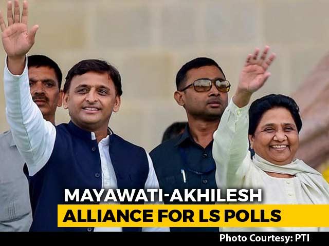 Video : Akhilesh Yadav, Mayawati May Announce Alliance For 2019 Polls Tomorrow