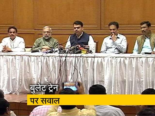 Videos : बुलेट ट्रेन: RTI के चलते मुश्किल में सरकार