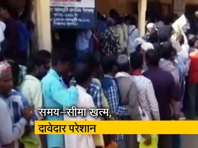 Videos : एनआरसी में दावेदारी पेश करने में चूके लोग