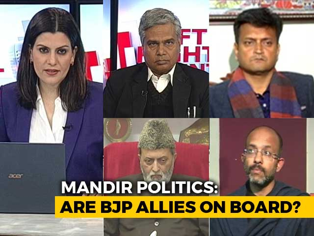 Video : VHP Raises Ram Mandir Pitch: Politics Of Polarisation Ahead Of 2019 Polls?
