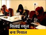 Video: कुशलता के कदम: कश्मीर के कारीगरों को मिली नई पहचान