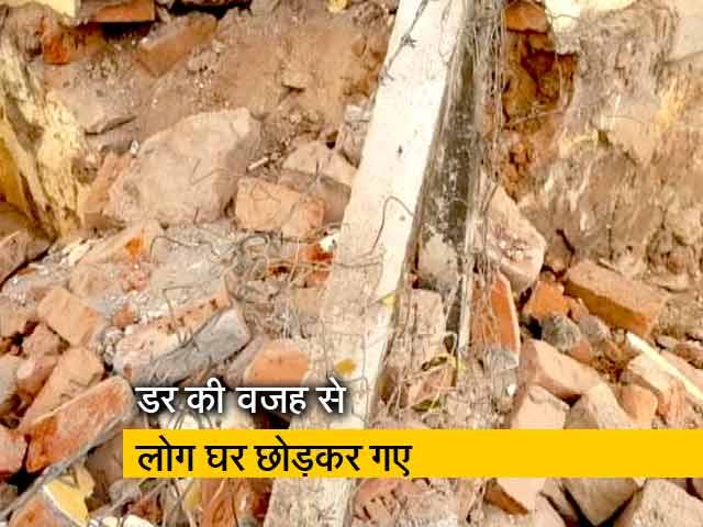 Videos : मुंबई के पास बार-बार भूकंप से दहशत
