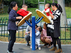 China's Birth Rate Falls To Its Lowest In 70 Years