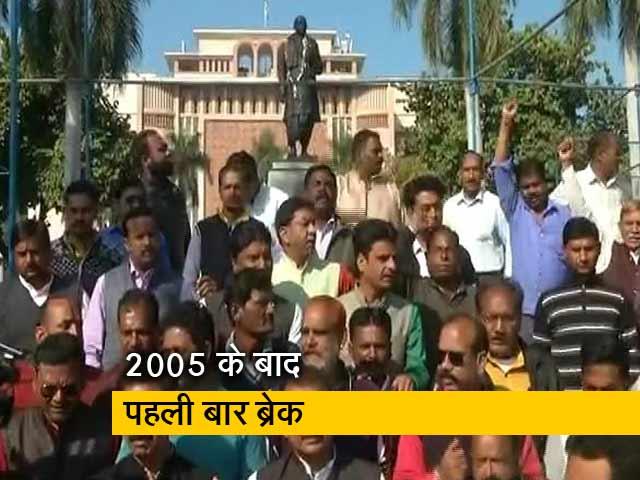 Videos : मध्य प्रदेश में 'वंदे मातरम' पर तेज हुई राजनीति