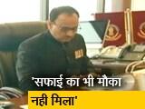 Video: बड़ी खबर : आलोक वर्मा ने दिया इस्तीफा, बोले- सफाई का भी मौका नहीं मिला