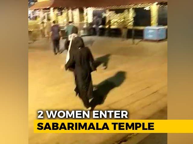 """Video : 2 Women Below 50 Enter Sabarimala, Temple Shuts For """"Purification"""""""