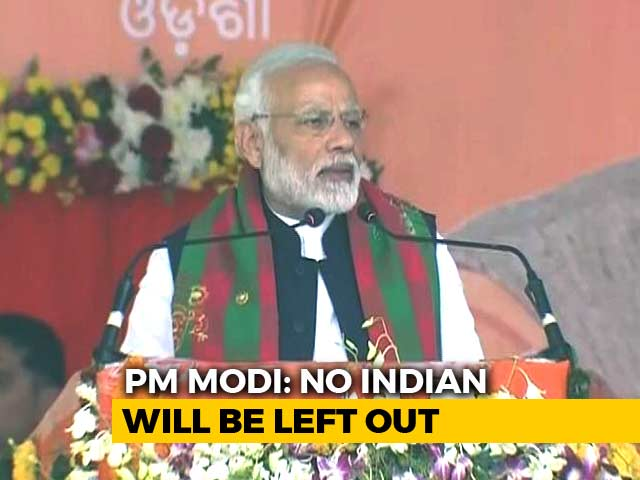 Video : PM Modi Says No Indian Will Be Left Out Of Citizen List, But Assam Is Worried
