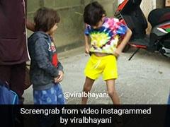 शाहरुख के बेटे को देख सलमान के भतीजे ने की ऐसी हरकत, जोर-जोर से हंसने लगे अबराम, देखें VIDEO
