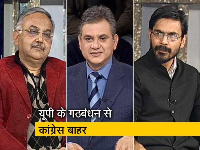 Videos : मुकाबला : क्या सारे विरोधी दल एकजुट हो पाएंगे?