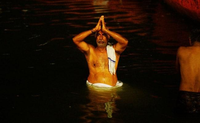 Kumbh Mela Quiz 2019: कुंभ का पहला स्नान किस पर्व के दिन होता है?