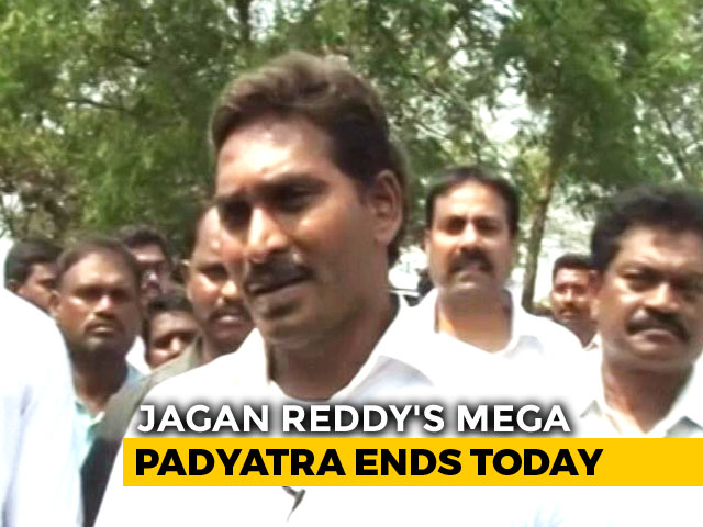 Video : Jaganmohan Reddy To Conclude 429-Day <i>Padyatra</i> In Andhra Pradesh Today