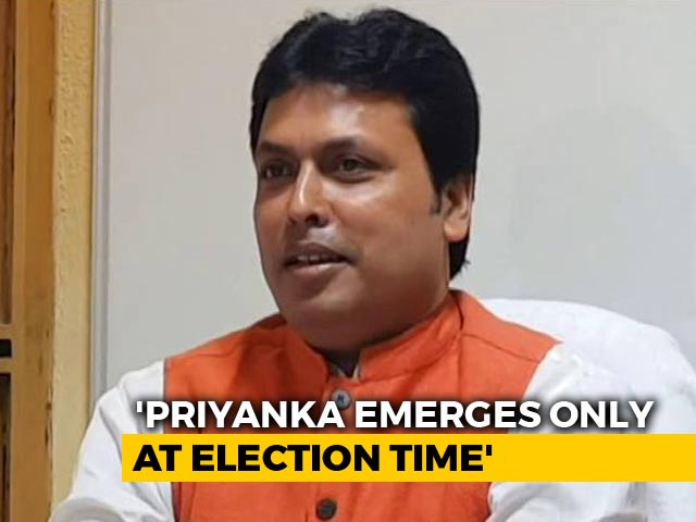 Video : Priyanka Gandhi Vanishes After Polls, What Magic Can She Do: Biplab Deb