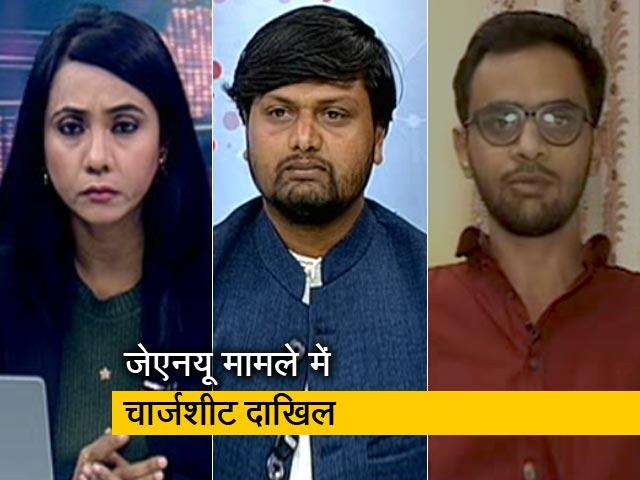 Videos : रणनीति : सचमुच देशद्रोह या राजनीतिक द्वेष?
