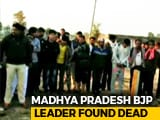 Video : Second BJP Man Killed In Days, Shivraj Singh Attacks Congress Government
