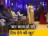 Video : Top News @ 6PM: शर्तों के साथ महाराष्ट्र में डांस बार को मंजूरी