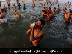 Kumbh Mela 2019 Quiz: इस बार कुंभ मेले की क्या टैग लाइन दी गई है?
