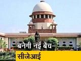 Videos : सुप्रीम कोर्ट में अयोध्या मामले पर अगली सुनवाई 29 जनवरी को