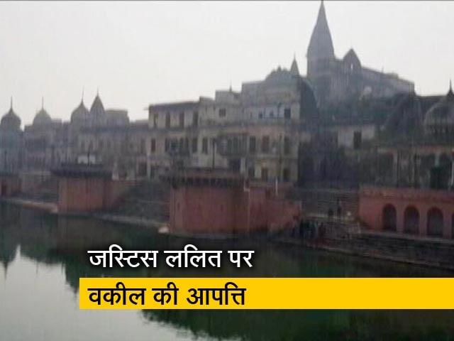 Video : इंडिया 7 बजे : अयोध्या मामले पर अब 29 जनवरी को नई बेंच में सुनवाई