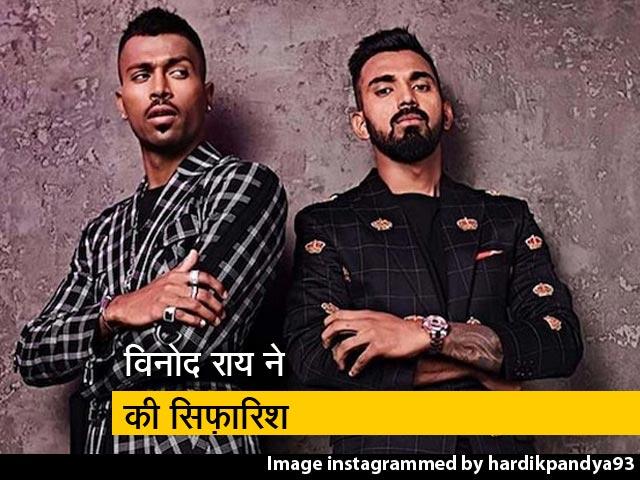 Videos : मुश्किल में क्रिकेटर, पंड्या-राहुल पर लगेगा बैन?