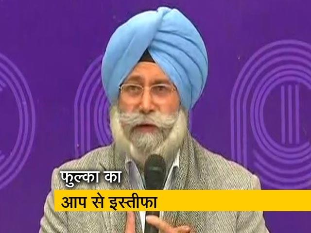 Videos : आम आदमी पार्टी के गठन का फैसला गलतः एचएस फुल्का